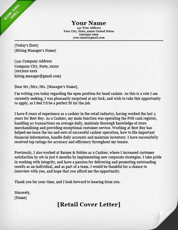 Cover Letter Template Retail 1-Cover Letter Template Sample