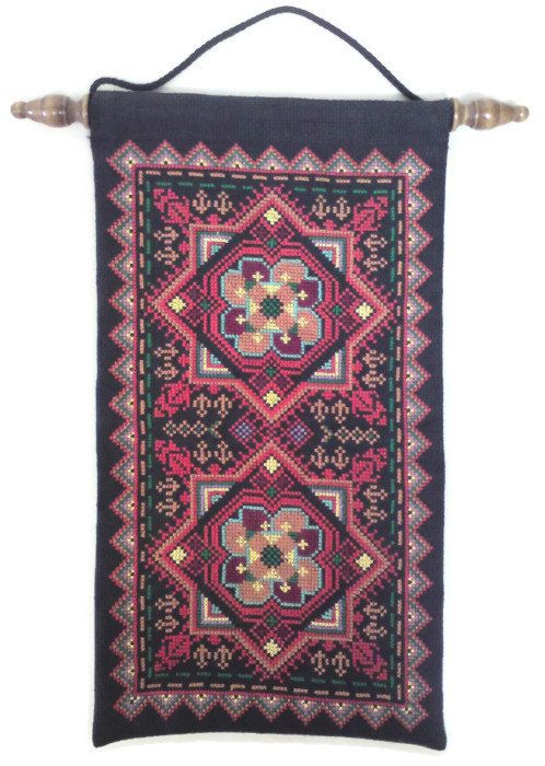 Palestinian Bedouin Embroidered Wall Hanging By