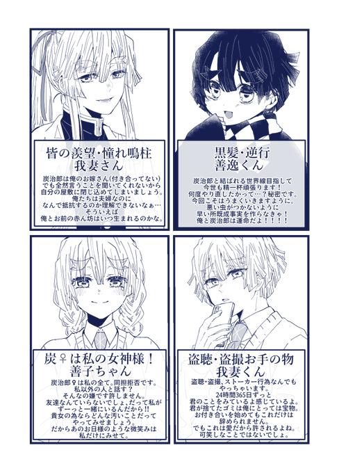 黒猫 on twitter anime manga male sketch