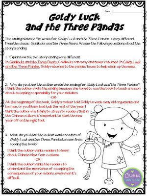 FREE Author Perspective Worksheet to accompany the mentor ...