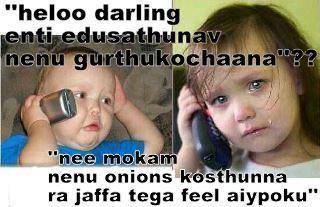Funny Kid Jokes In Telugu Telugu Comments Funny Kids Funny
