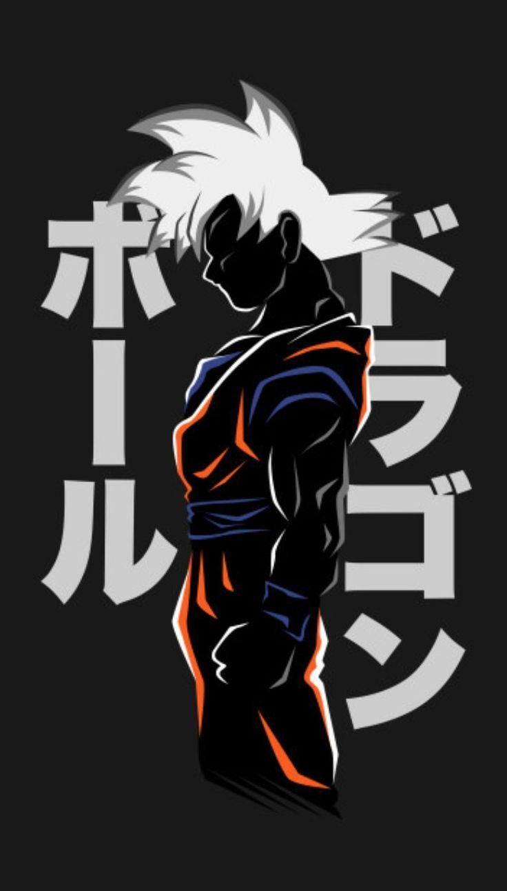 Goku Ultra Instinct Mastered Dragon Ball Super Ball Dragon Goku Instinc Dragon Ball Super Artwork Dragon Ball Super Goku Anime Dragon Ball Super
