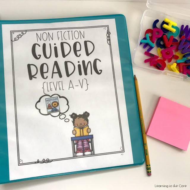 Non Fiction Guided Reading Binder Freebies