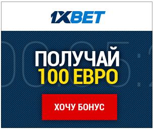 1xbet зеркало покер онлайн онлайн казино с киви