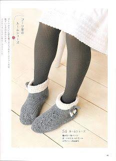 sapatinho-de-quarto-em-crochet free diagram pattern