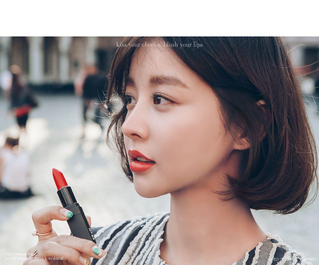 NO.23 Matte Lipstick | IMVELY: Shop Korean clothing, bags, shoes for women
