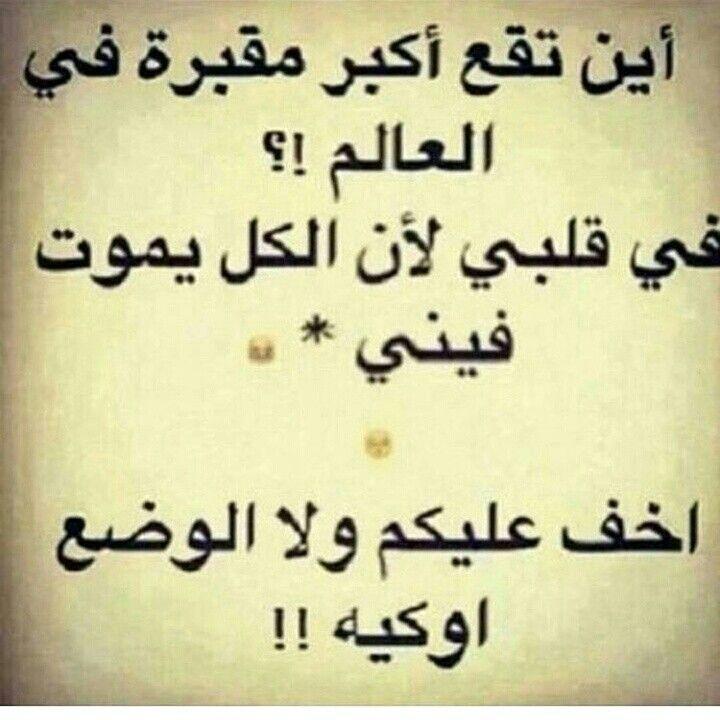 الوضع اوكي Arabic Calligraphy Calligraphy