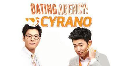 sub indo dating agency cyrano