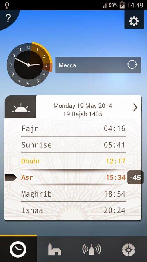 Salatuk Horaires De Priere لمعرفة مواقيت الصلاة فى مدينتك By Masarat App أندرويد المستقبل Prayer Times Prayers Time