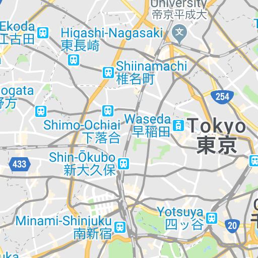 Results for 'tokyo' - Atlas Obscura | Japan | Tokyo, Travel