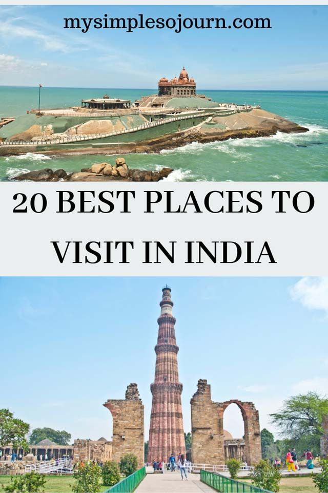 20 Pictures From India That Will Make Your Visit Now My Simple Sojourn Cool Places To Visit Travel Destinations Asia Places To Visit