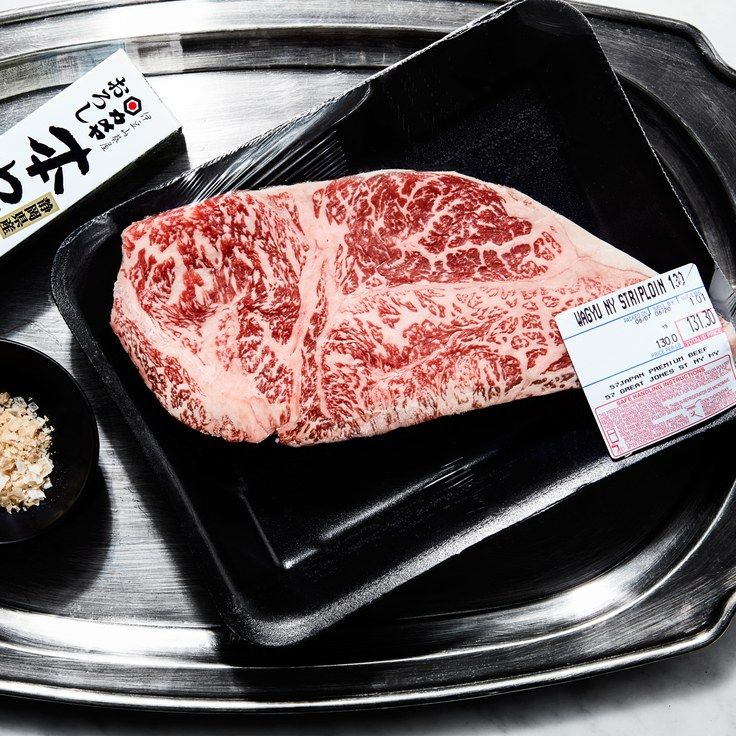 How to cook superexpensive wagyu steakwithout having a