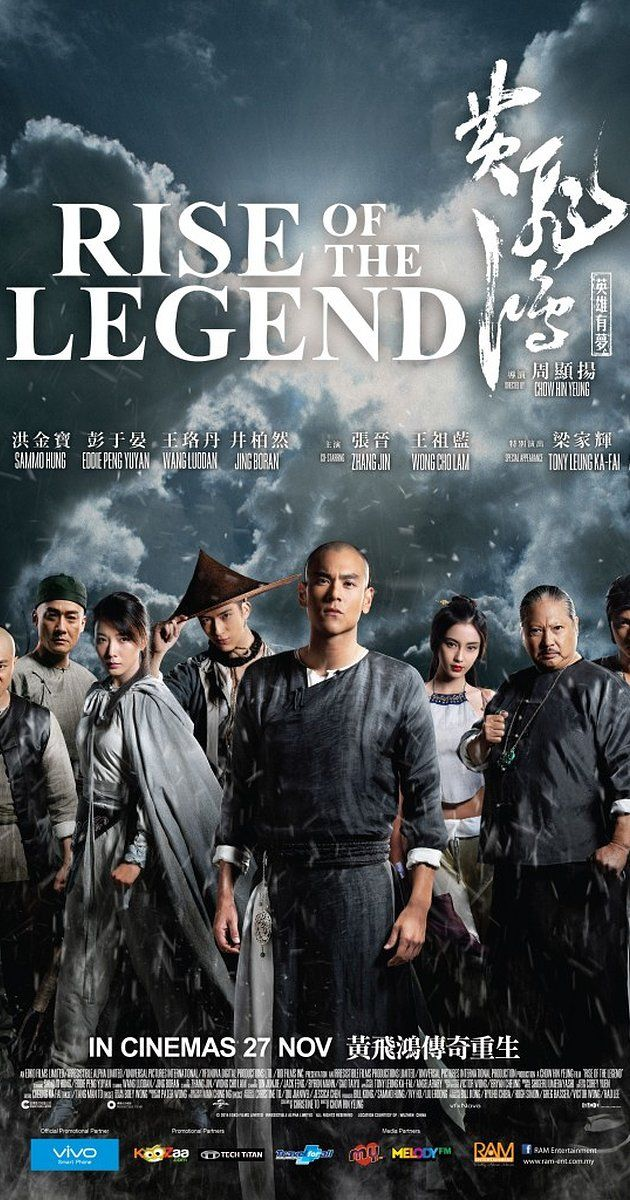 Sammo Hung Eddie Peng Boran Jing And Others In This Wonderful New Take On The Story Of Folk Hero Wo Free Movies Online Full Movies Online Free Movies Online