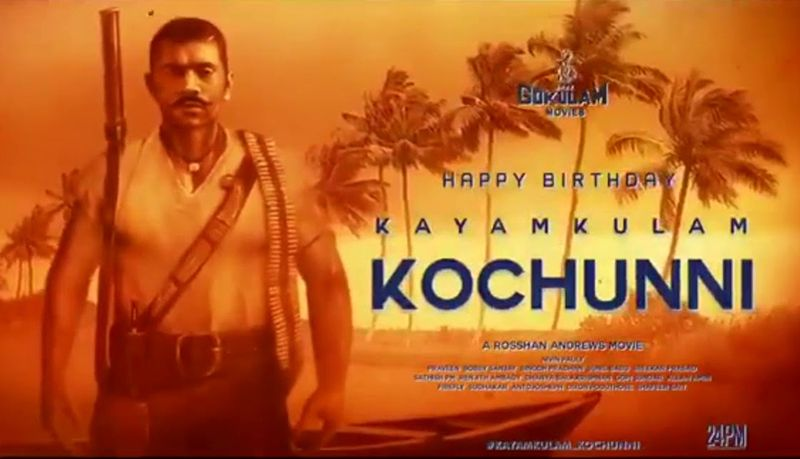 Kayamkulam Kochunni becomes 'India's First Ever Movie Marathon'