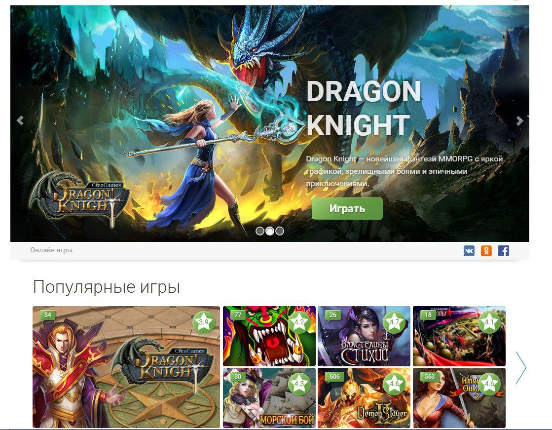 как создать свой игровой сайт бесплатно видео
