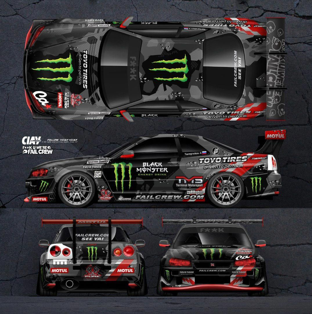 Ciay Studio Racing Car Design Car Sticker Design Futuristic Cars [ 1080 x 1075 Pixel ]