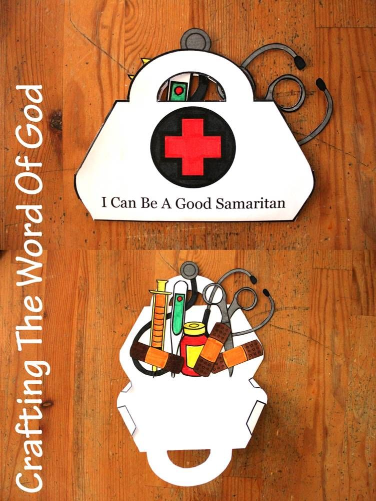 I Can Be A Good Samaritan printable craft | Parables for kids | Good