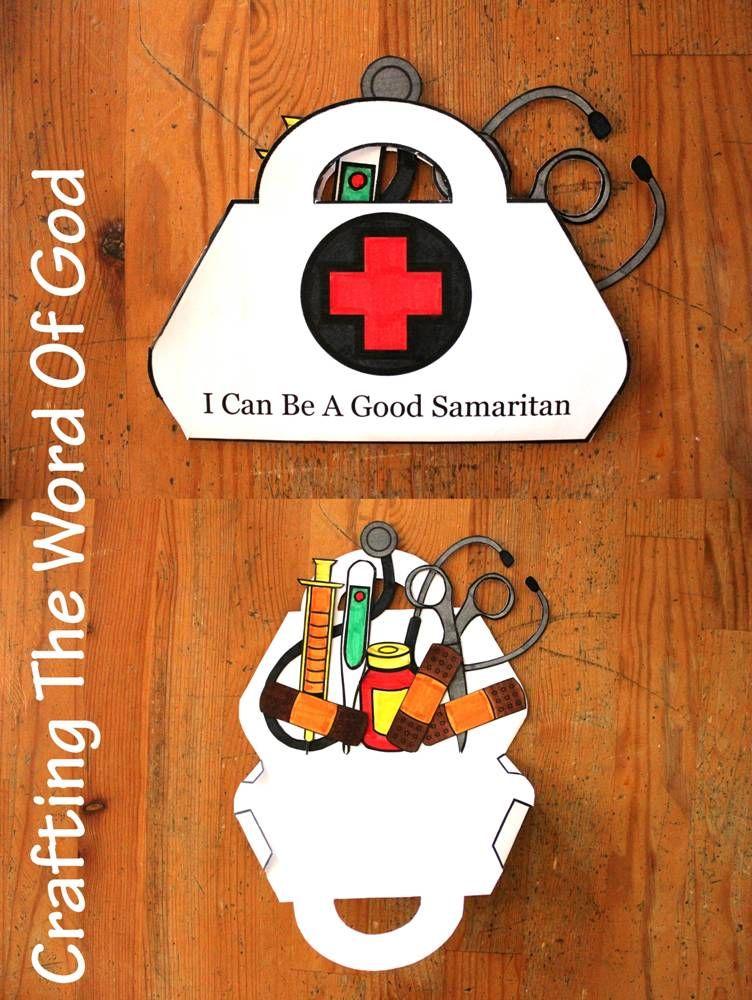 I Can Be A Good Samaritan Bible Crafts Good Samaritan Craft