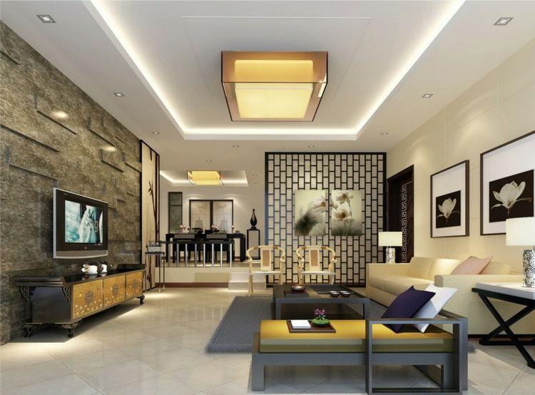 Perfekt Moderne Raumteiler Metall Wohnzimmer Wanddeko Bilder #interiors #design
