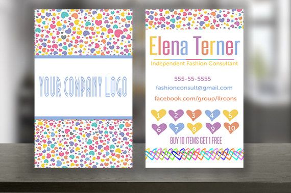 Modern vertical punch card for lularoe business your design will be modern vertical punch card for lularoe business your design will be personalized with your personal reheart Images