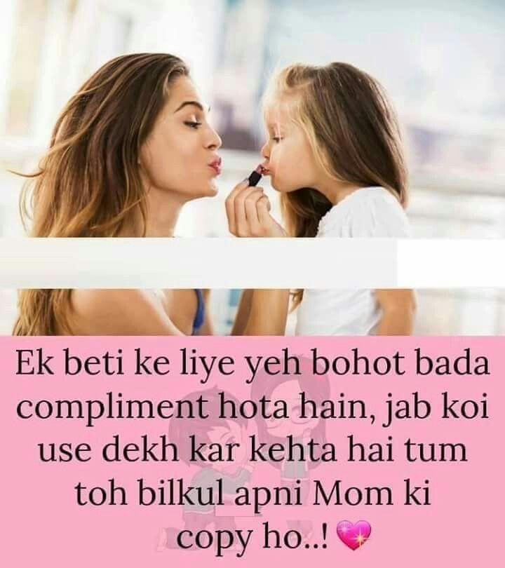 Hahahahaha .... Awwn sweet pic .... Main b apni mom ki copy hoon ...