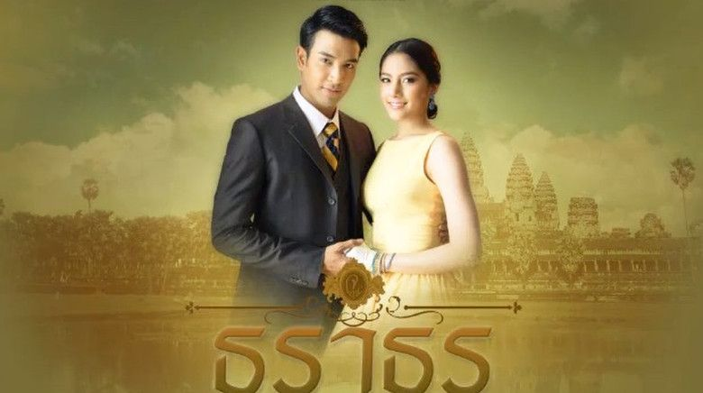 Tarratorn Chutathep | Thai Lakorn - Marriage Theme | Korean drama