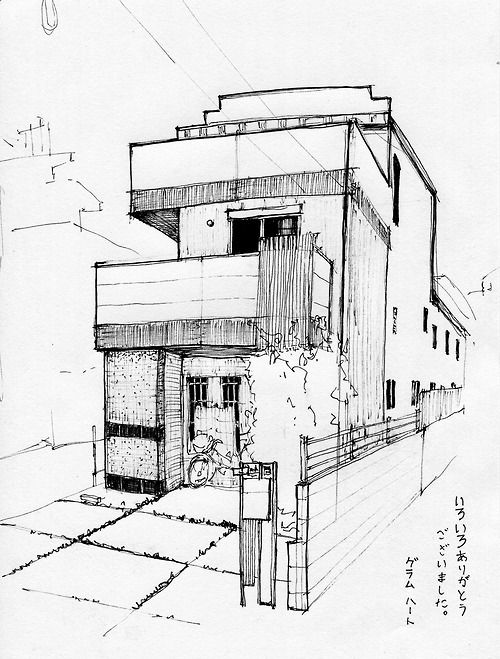 """The final sketch I did from my trip to Japan. This is of my home stay house in Tachibana - The Maegami's."""