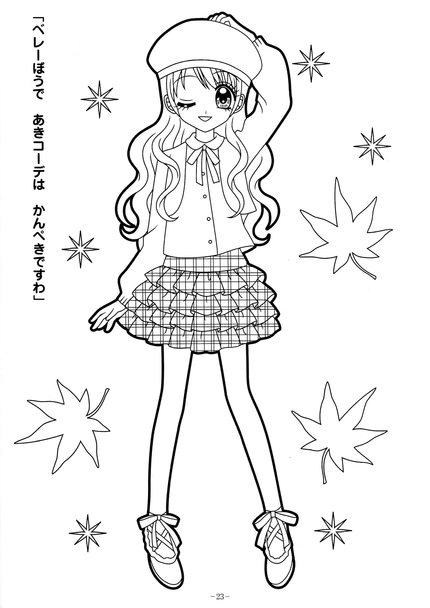 anime colouring pages for kids