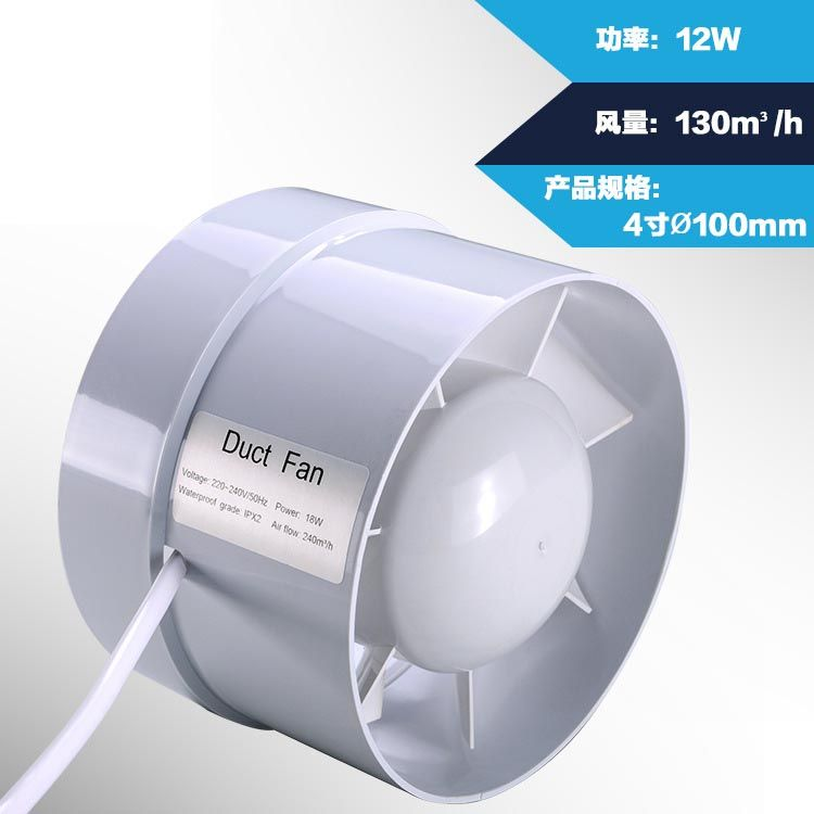 Pipeline Pressure Blower 4 Inch Exhaust Fan Moxibustion Exhaust Fan To Take Over The Size Of 100 Mm Exhaust Fan Ventilation Fan Ventilation Fans