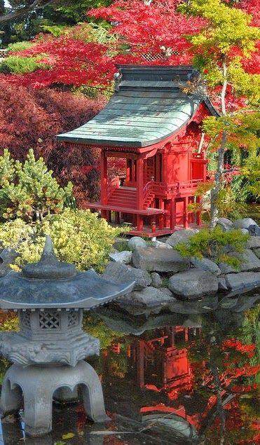 Giardino Giapponese Hakone Japan Japana ĝardeno Japanese Garden