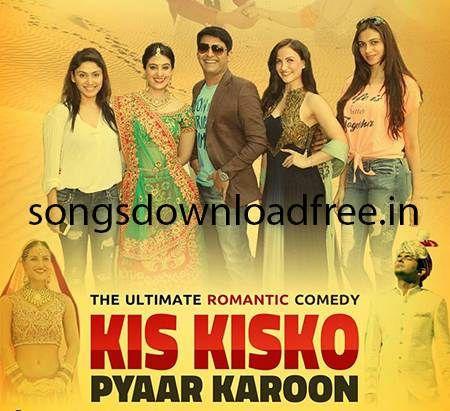 dharam sankat mein movie download filmywap
