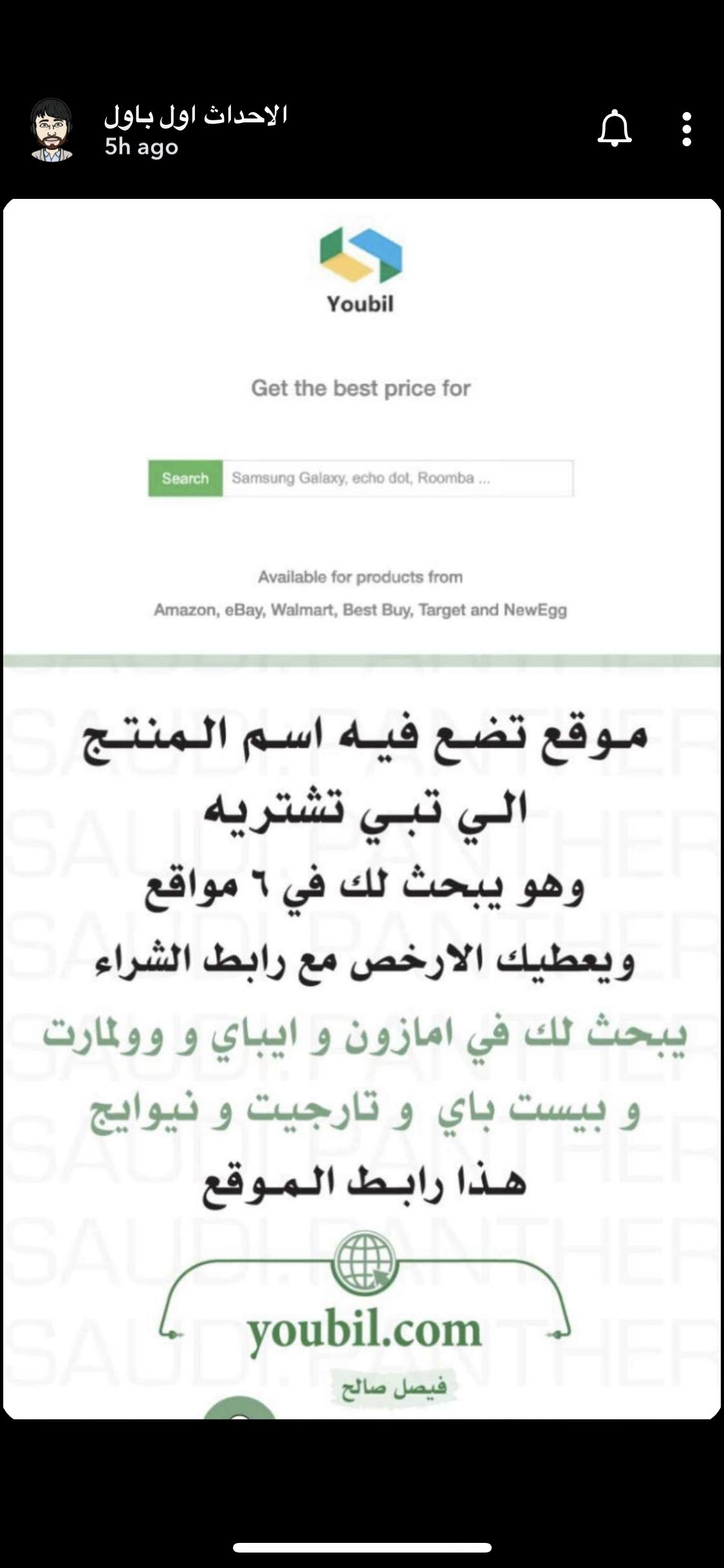Pin By Imane Doumali On مواقع و تطبيقات Learning Websites Programming Apps App Pictures
