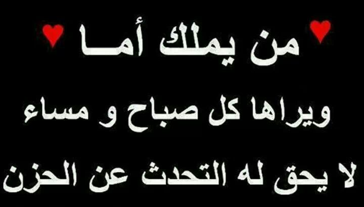 Pin By Amira Emad On حبيت Like Words Funny Quotes Wise Words