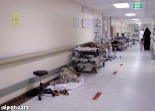 أناقة مغربية خطير و صادم فيديو سارة يفجر فضيحة من العيار الثقيل لمستشفى النور بمكة Row Machine