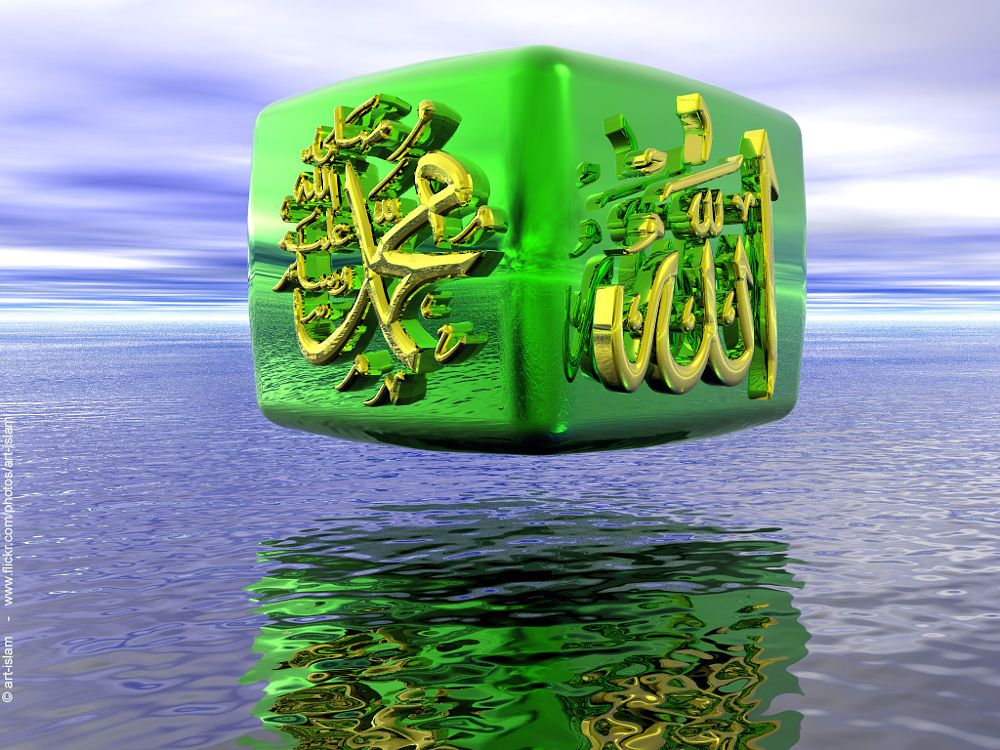 Pin On Art Islam