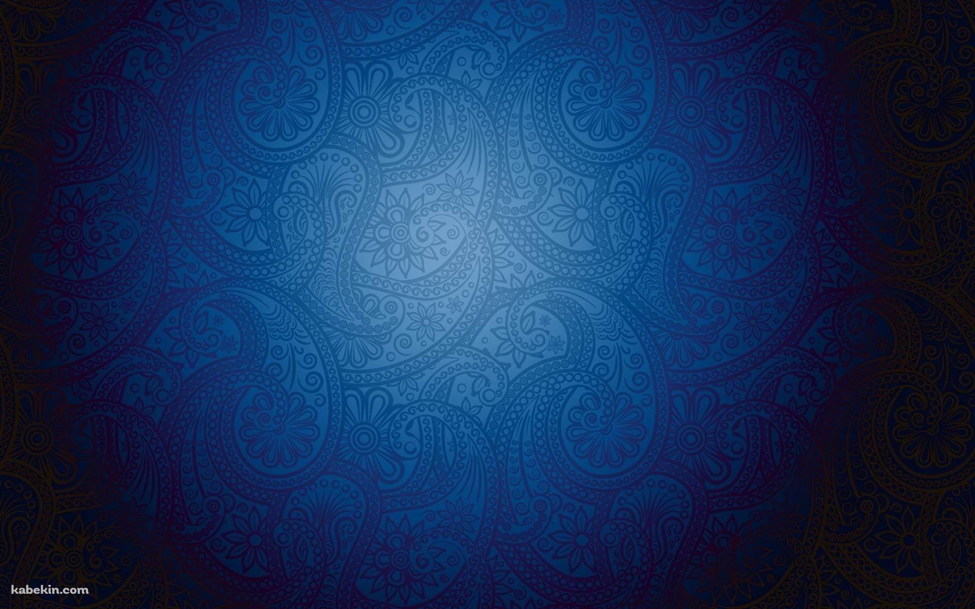 青のペイズリーのパターンの壁紙 背景パターン 青色の背景 青い壁紙