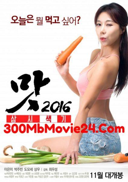 Khmer model cambodian girls