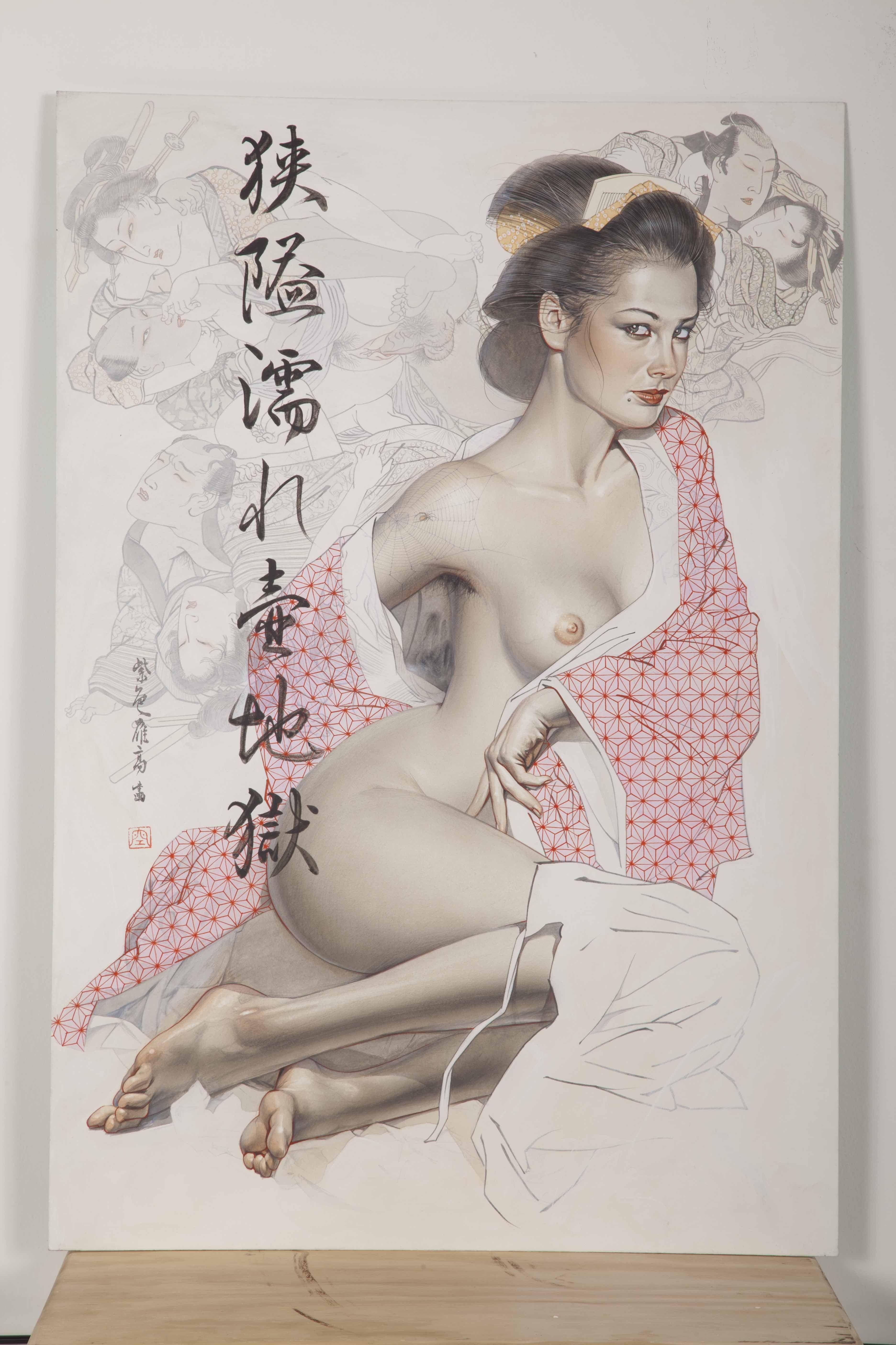 Erotic Art Book Uncensored