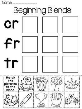 Blends Fun Worksheets (Initial Consonant Blends) | word ...