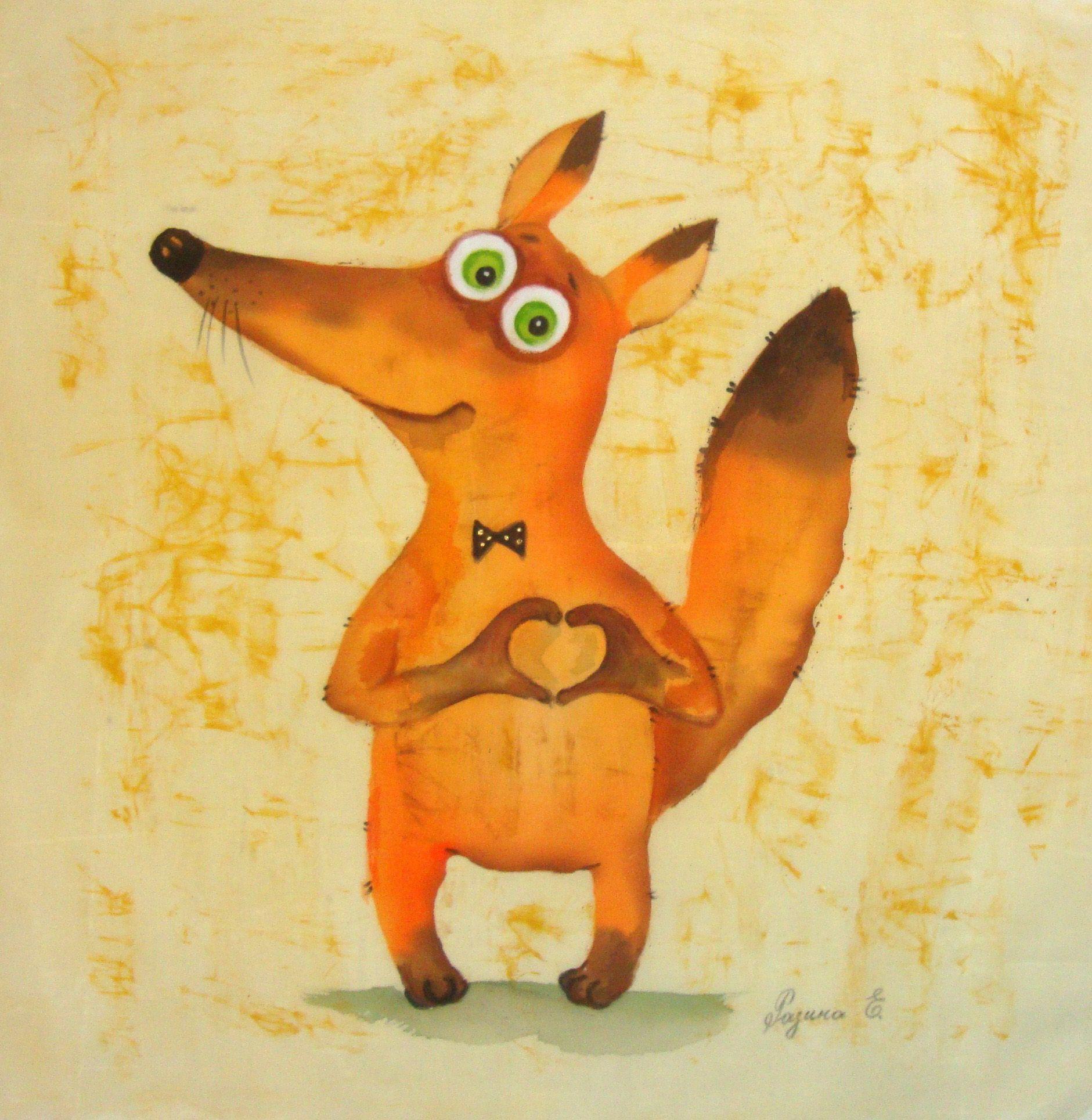 Смешной лис рисунки, днем