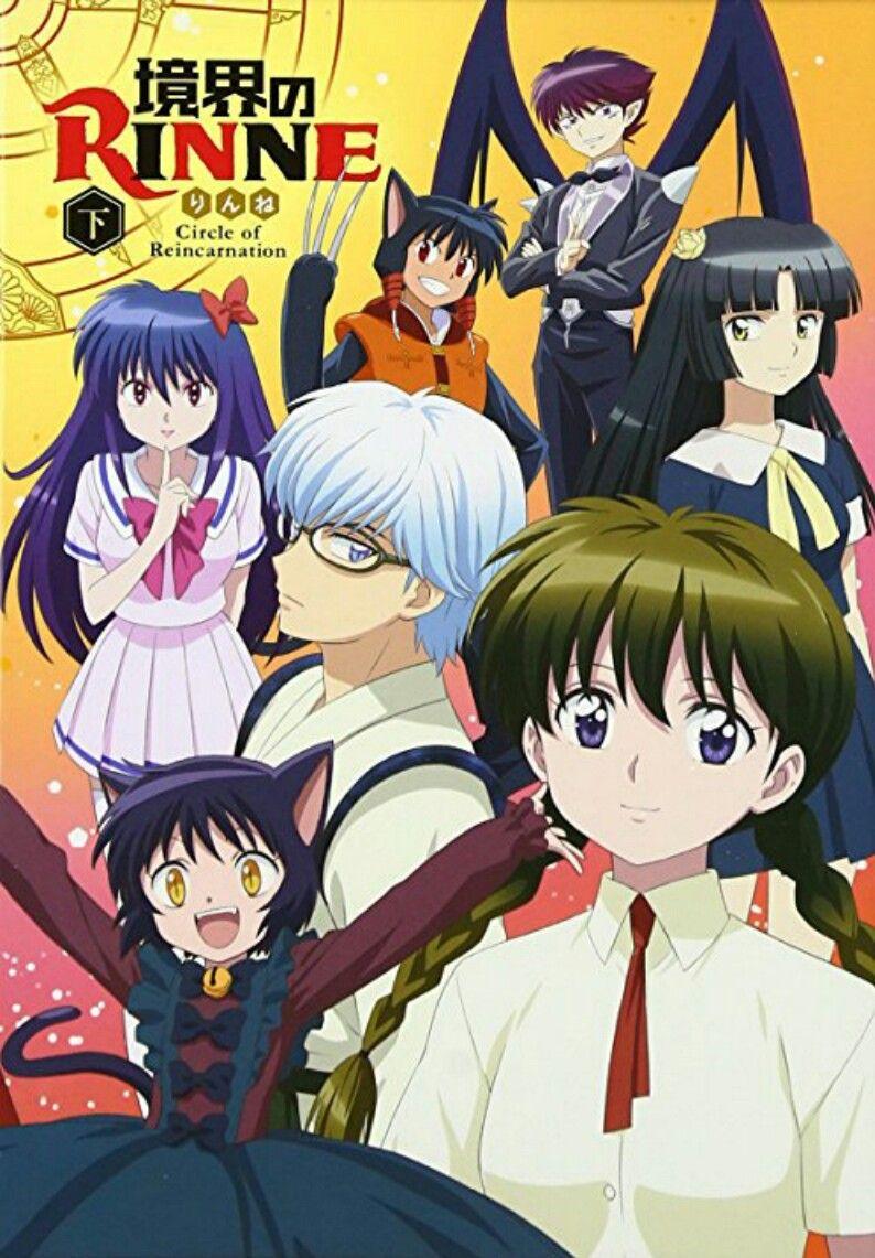 Pin by Anime 💥 on Kyoukai no Rinne Dvd box, Anime