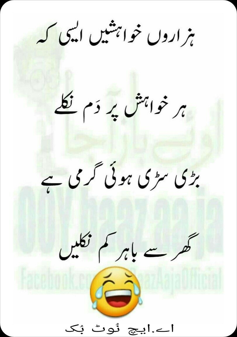Pin By Mishi Khan Khan On Funny Funny Bugs Bunny Fun Quotes Funny Siblings Funny Quotes Funny Girl Quotes