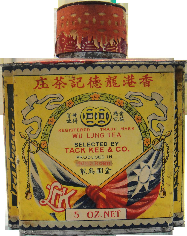 Vintage Tea Tin 54