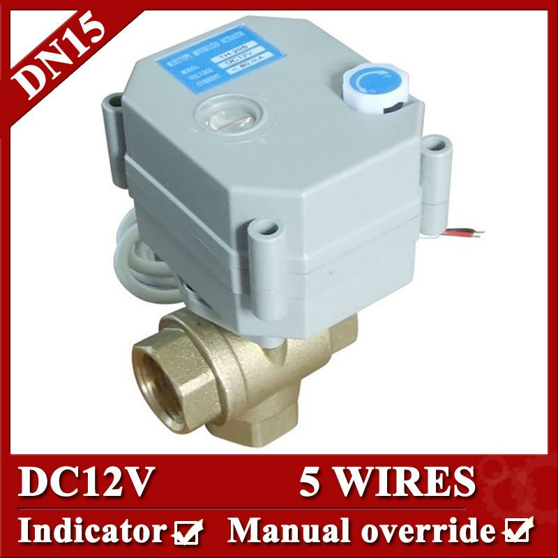 1 2 Dc12v Brass 3 Way T Port Actuated Valve Electric Ball Valve 5 Wires Cr501 Dn15 Electric Valve Signal Feedback Hvac System Solar Heating Water Heating