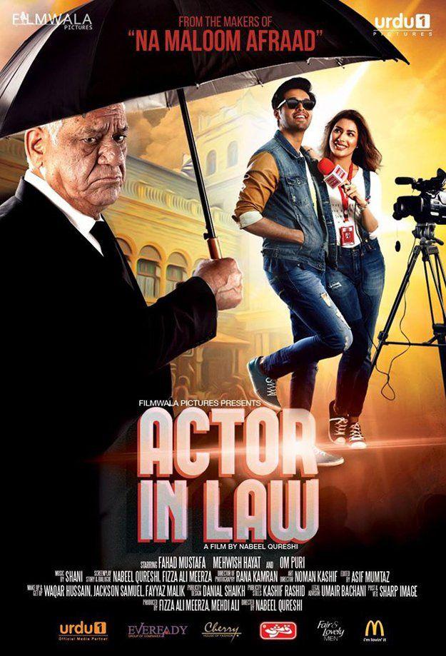 Actor In Law Poster 1st Look Actor Fahad Mustafa Mehwish Hayat