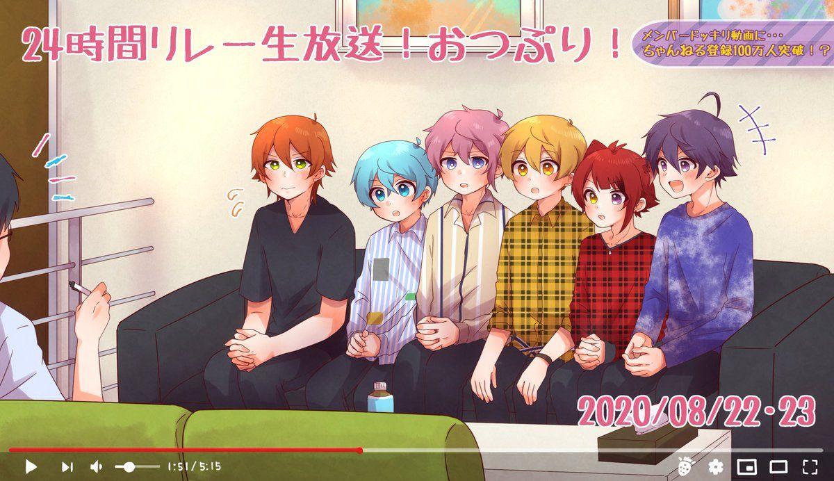 pin by 亞 奈櫻 on すとぷり anime boy anime jpop