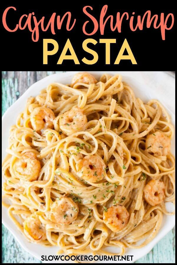 Want a quick weeknight recipe that you can cook up in minutes with a made from scratch sauce that is to die for? This Cajun Shrimp Pasta will quickly become your new favorite when you are craving something creamy and spicy! #slowcookergourmet #skilletmeal #skillet #pasta #shrimp #cajun #shrimppasta