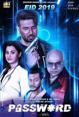 Password (2019) Bangla Movie Poster | Film Poster in 2019 | Full
