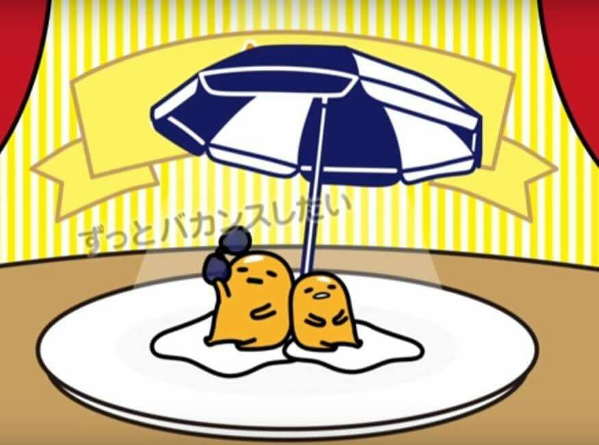 Gudetama super cute. In egg lazy