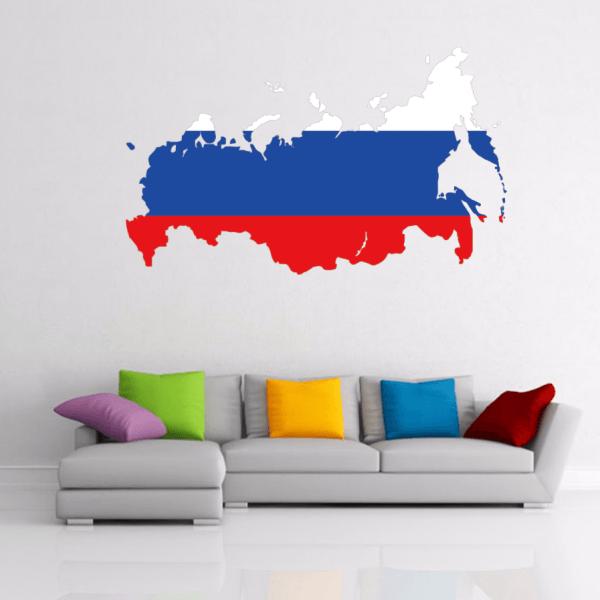Map russia wall vinyl sticker custom home decoration wall sticker original bit heaven custom wall sticker